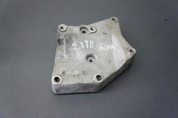 Łapa podstawa sprężarki klimatyzacji Korando 2.3TD