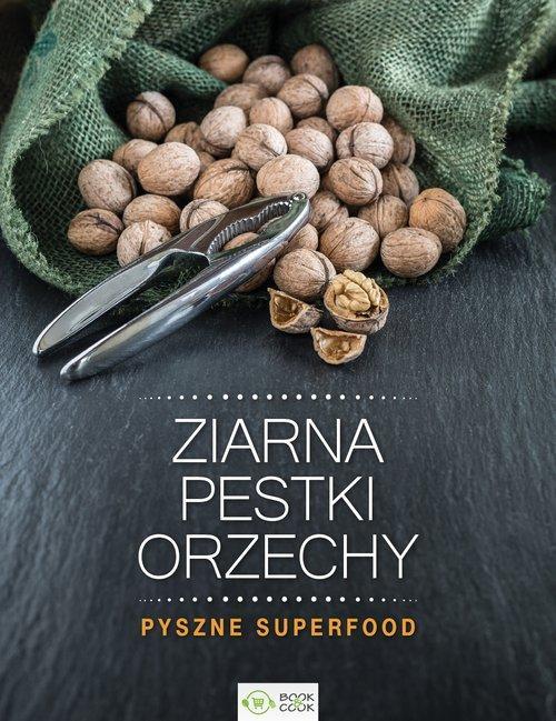 Зерна, семена, орехи коллективная Работа