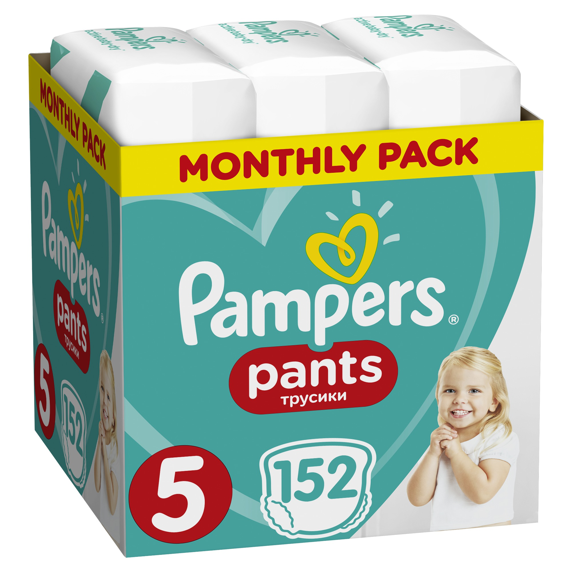 PAMPERS Pants ZAPAS Pieluchomajtki 5 Junior 152 sz