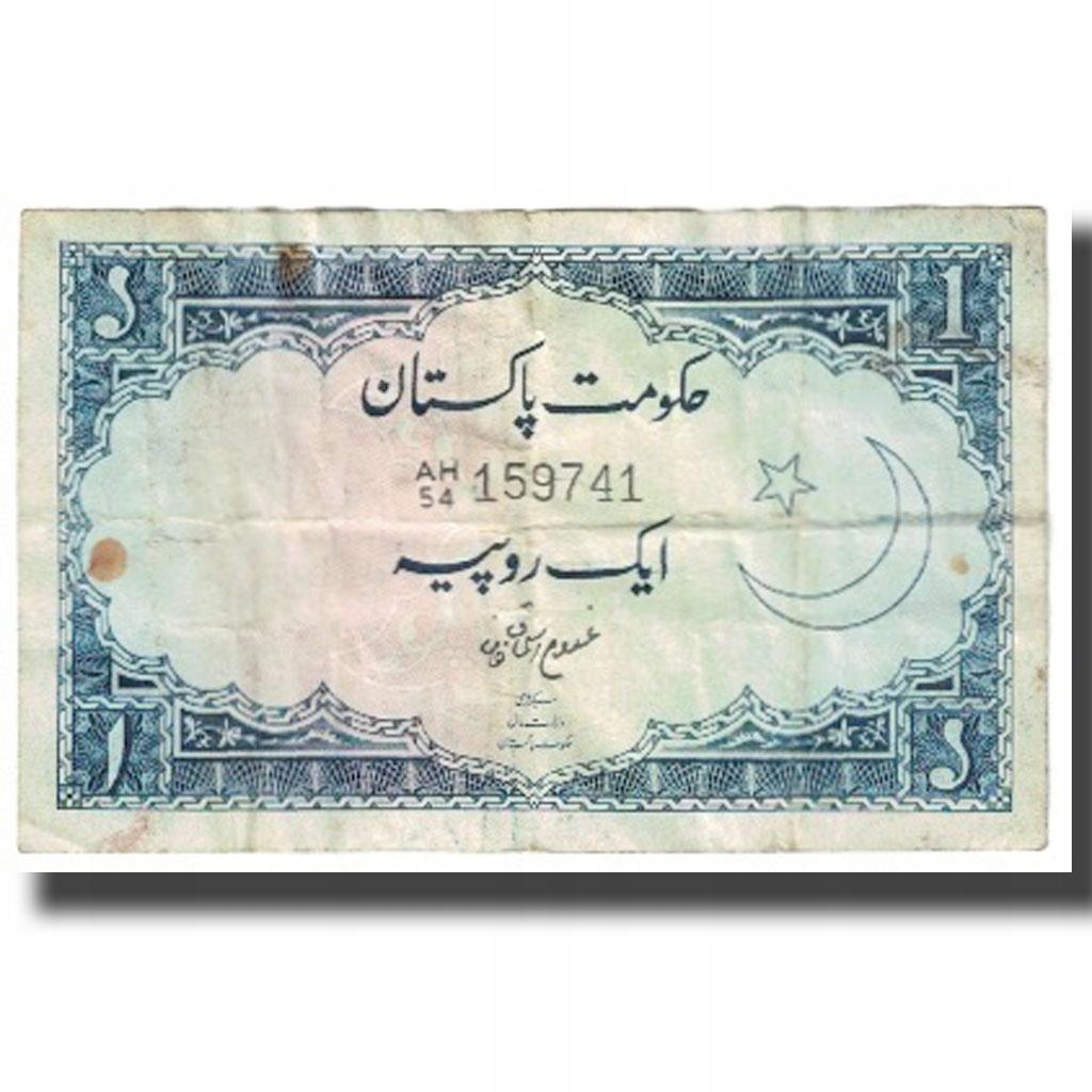 Банкнота, Пакистан, 1 рупия, без даты, без даты, KM: 9