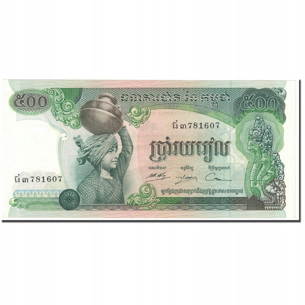 Банкнота, Камбоджа, 500 риелей, 1973-1975, без даты (