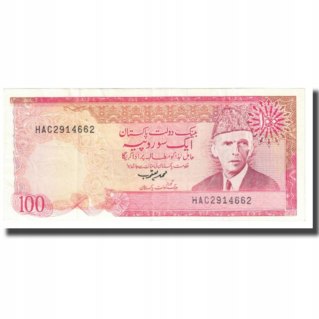 Банкнота, Пакистан, 100 рупий, KM: 41, AU (55-58)