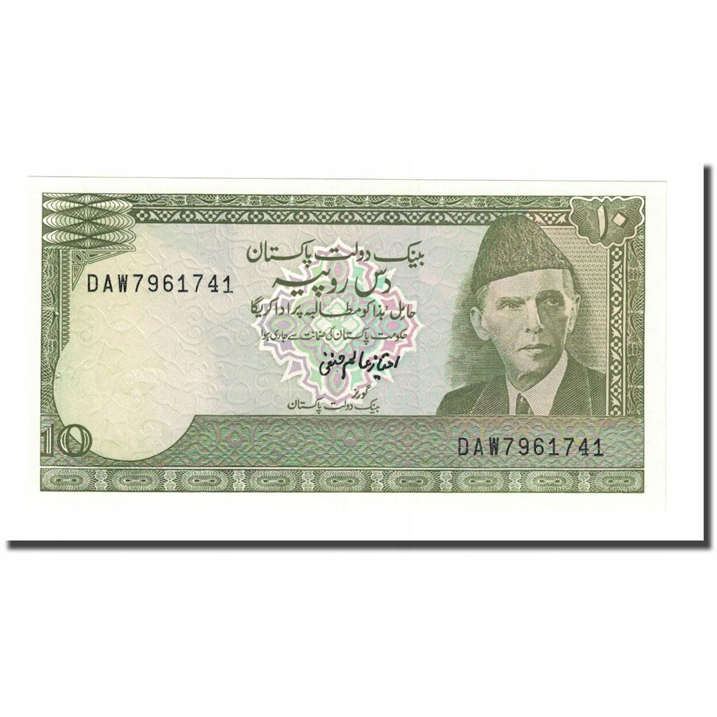 Банкнота, Пакистан, 10 рупий, KM: 29, UNC (65-70)