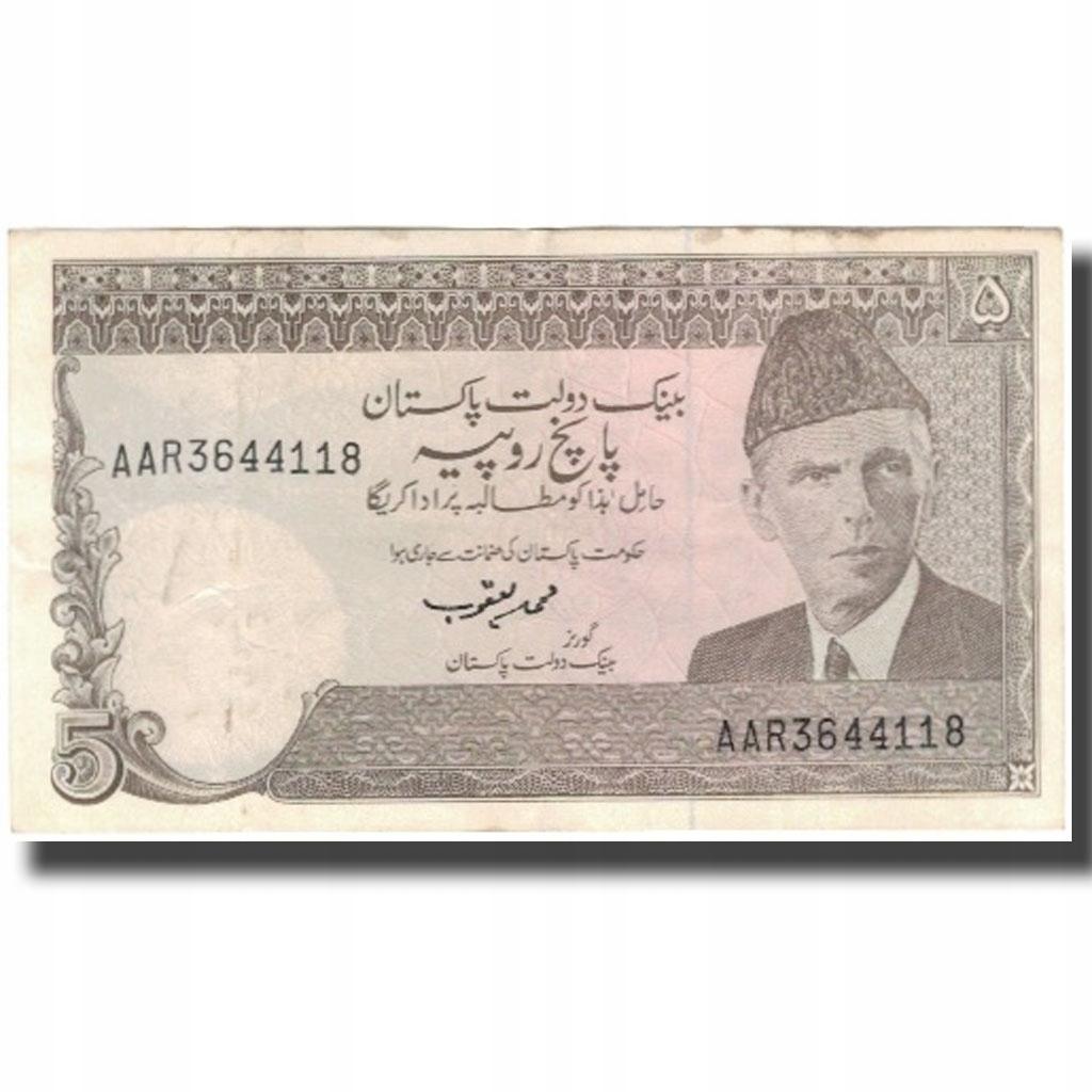Банкнота, Пакистан, 5 рупий, KM: 33, VF (30-35)