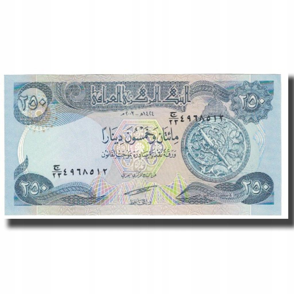 Банкнота, Ирак, 250 динаров, KM: 91, UNC (65-70)