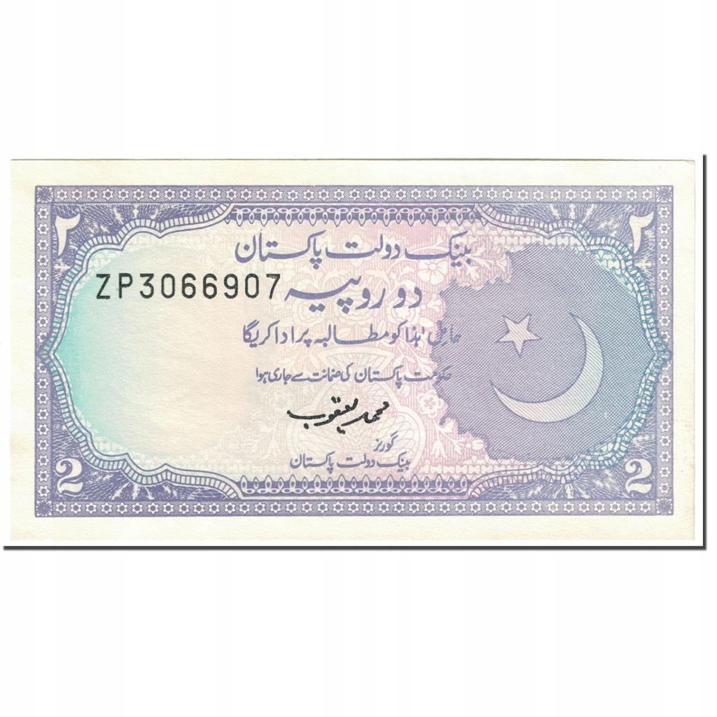 Банкнота, Пакистан, 2 рупии, 1986, без даты (1986)