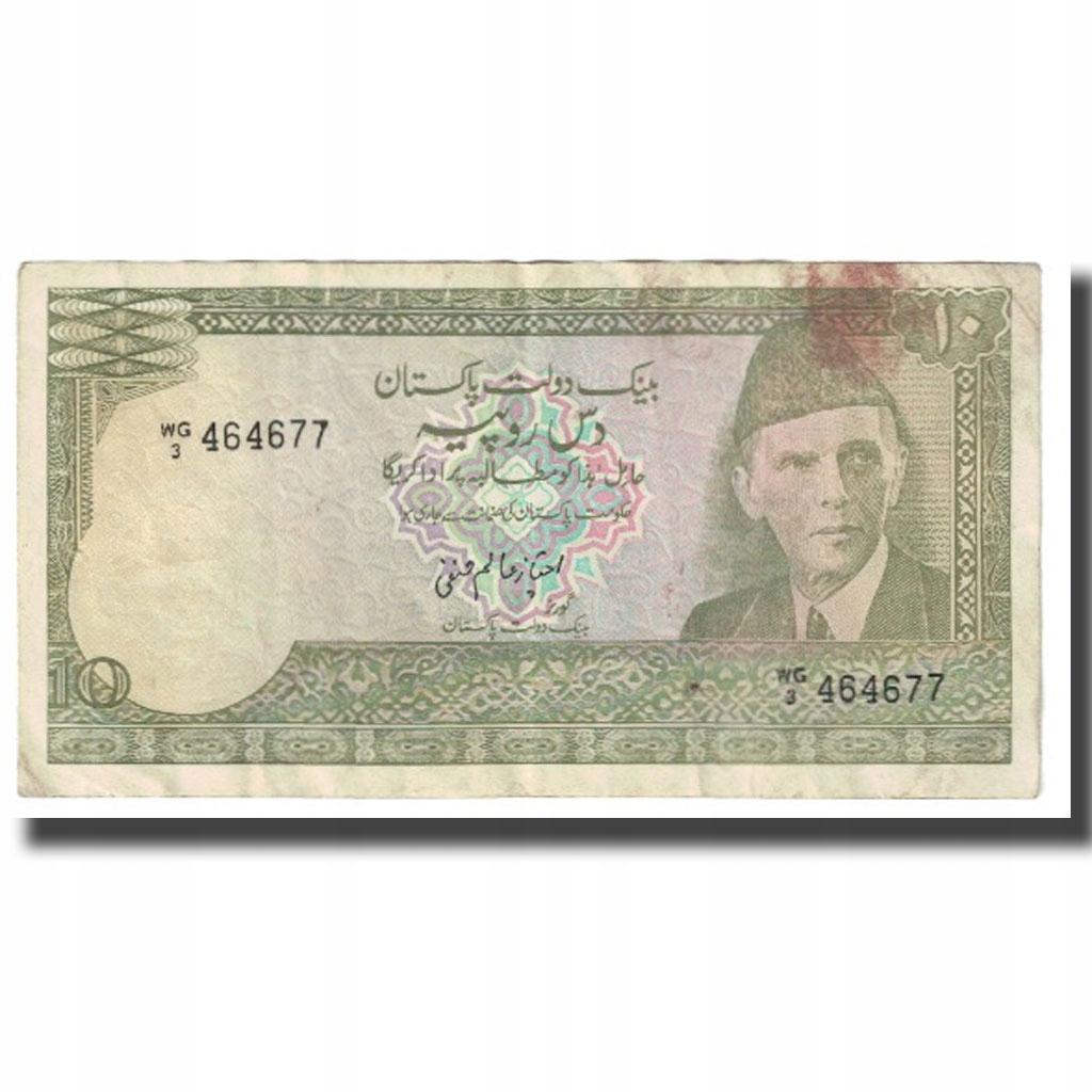 Банкнота, Пакистан, 10 рупий, KM: 39, VF (20-25)