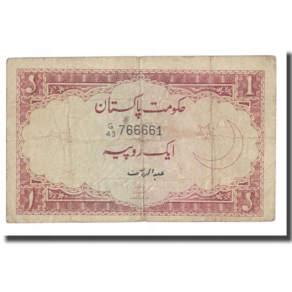 Банкнота, Пакистан, 1 рупия, без даты (1973), KM: 10b