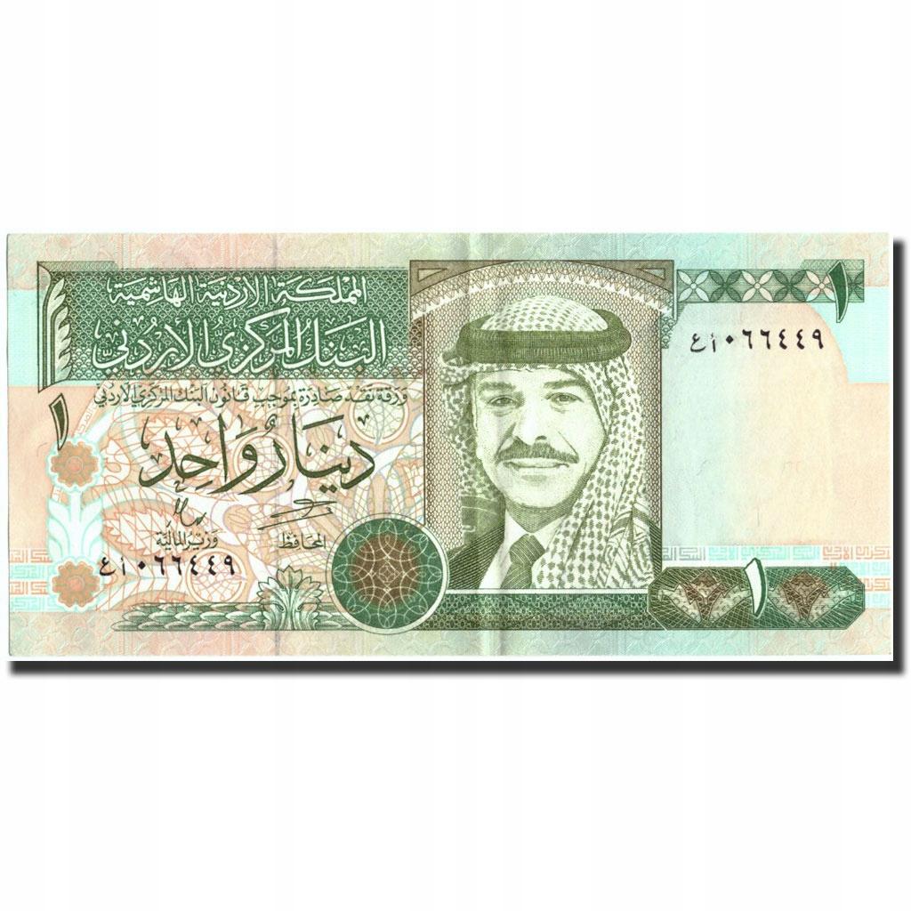 Банкнота, Иордания, 1 динар, 1996, 1996, KM: 29b, UN