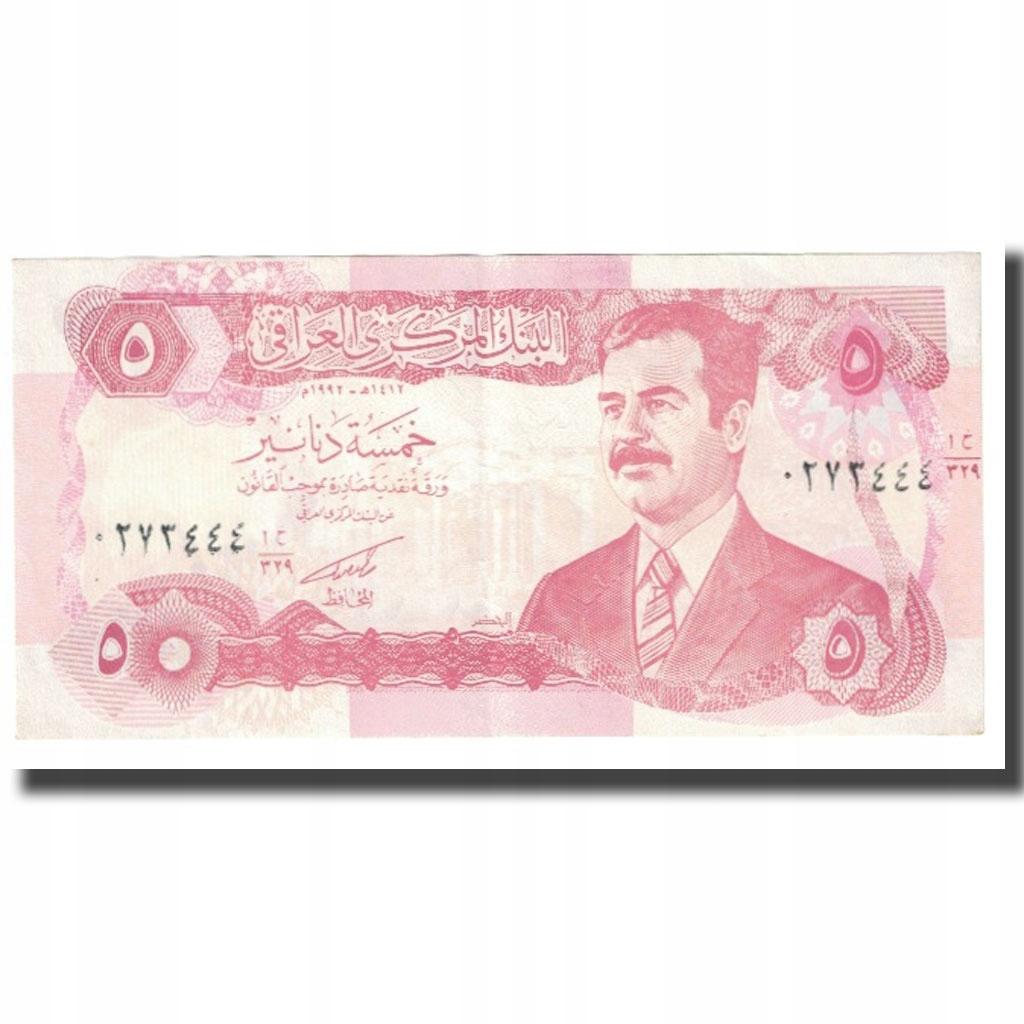 Банкнота, Ирак, 5 динаров, KM: 80a, EF (40-45)
