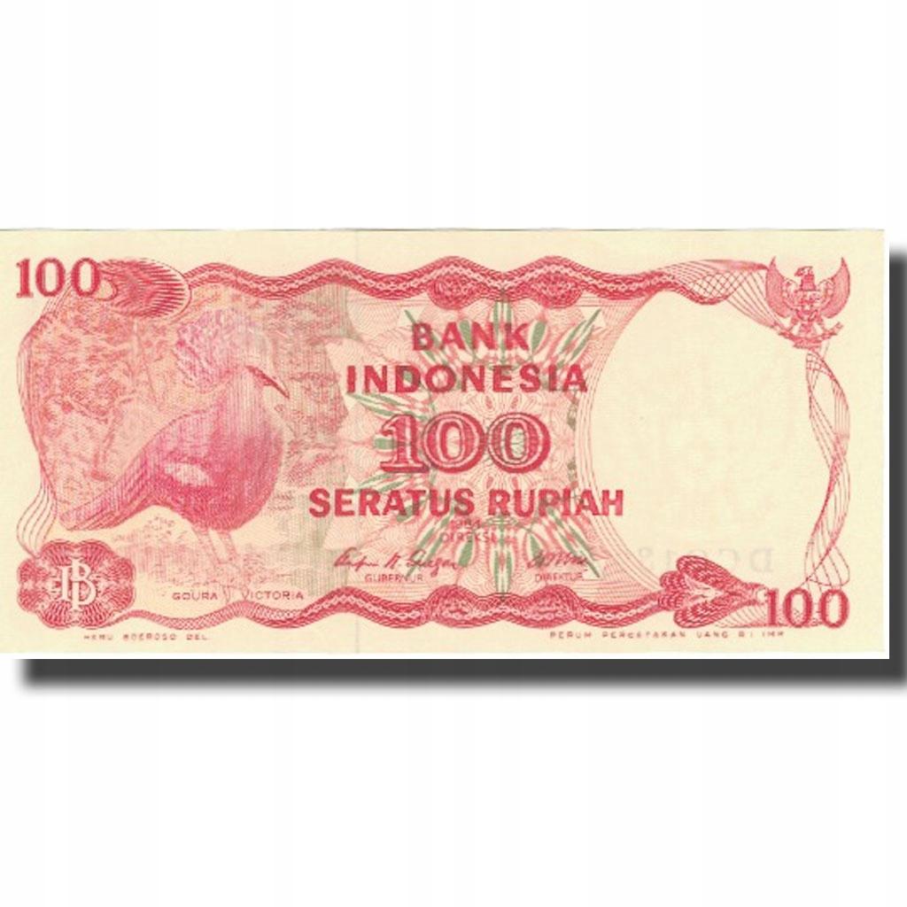 Банкнота, Индонезия, 100 рупий, 1984, 1984, КМ: 122