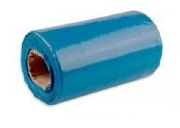 Предупреждающая пленка синяя лента 100м. .. 119