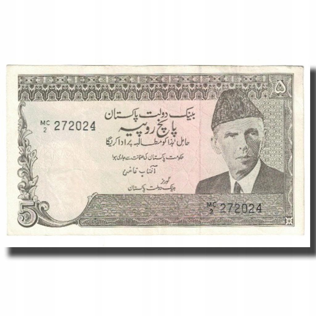 Банкнота, Пакистан, 5 рупий, KM: 28, EF (40-45)