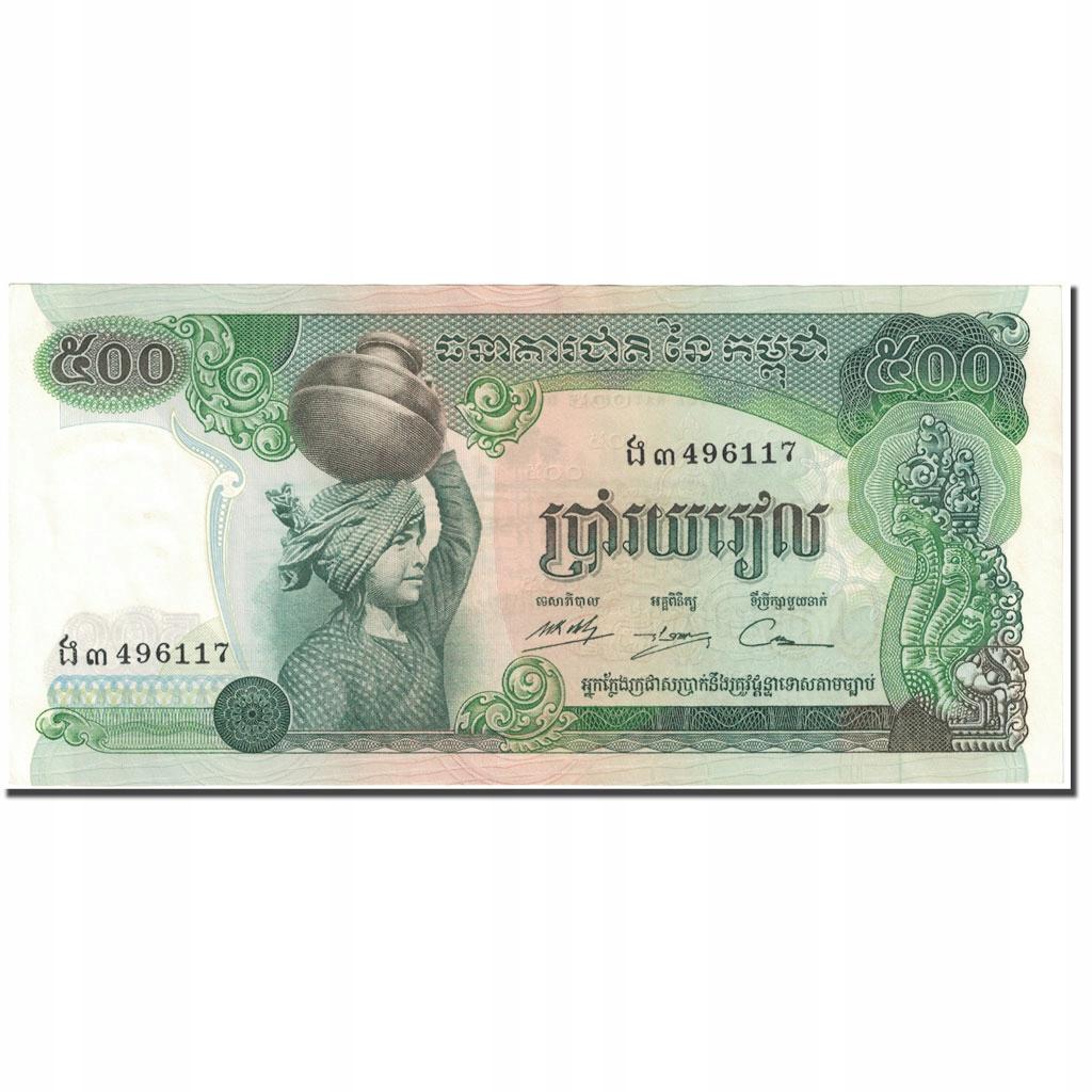 Банкнота, Камбоджа, 500 риелей, 1973, без даты (1973)