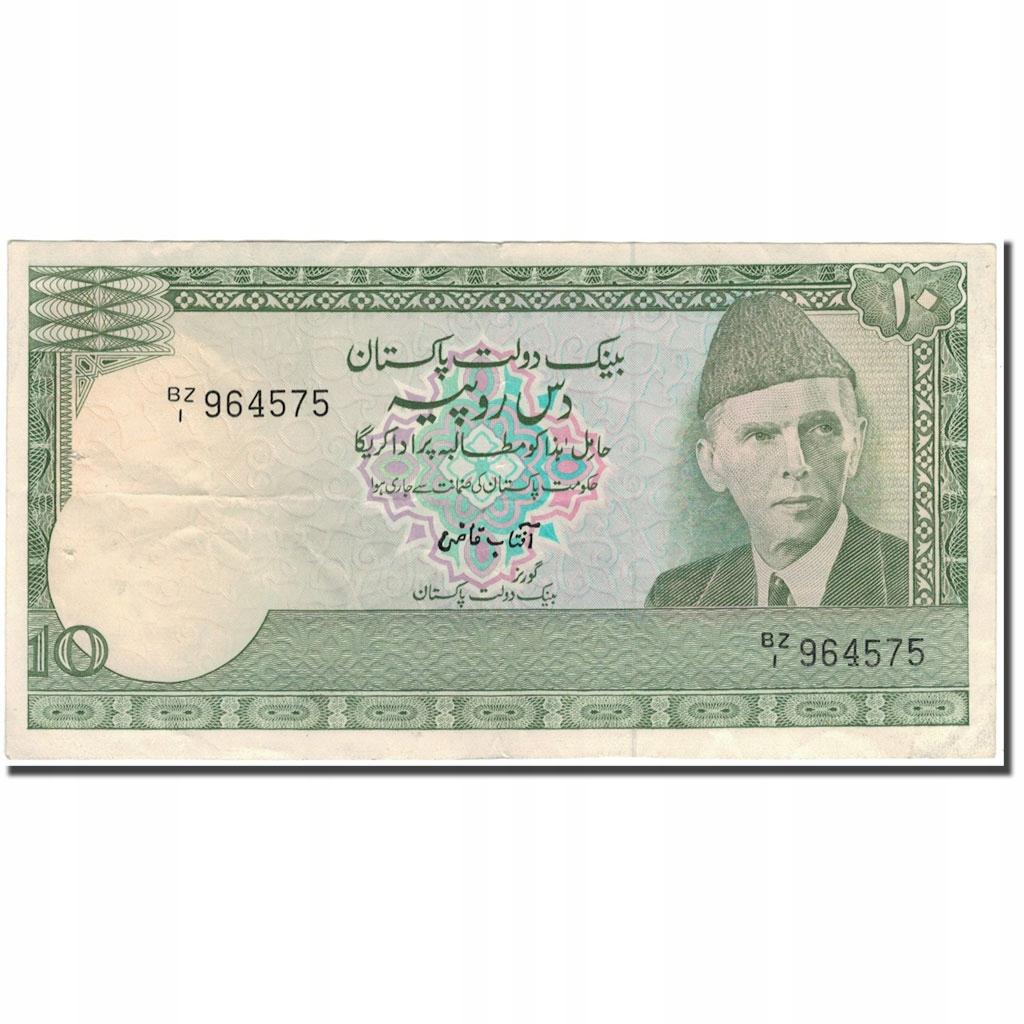 Банкнота, Пакистан, 10 рупий, KM: 34, EF (40-45)