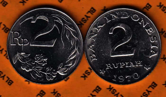 INDONEZJA /KM-21/ 2 RUPIAH 1970 r.Roślin Stan I/-I