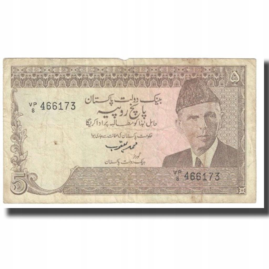 Банкнота, Пакистан, 5 рупий, KM: 38, VF (20-25)