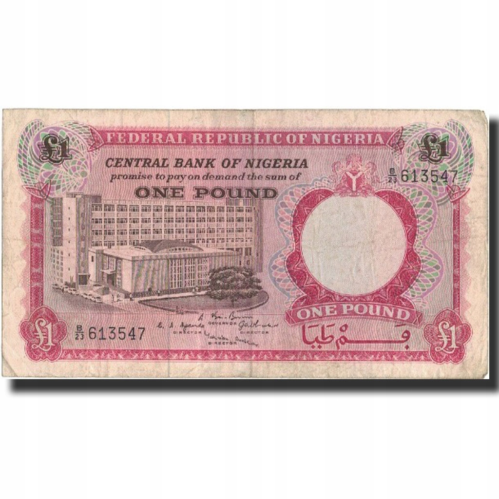 Банк Оф, Нигерия, 1 фунт, без даты 1967, без даты,