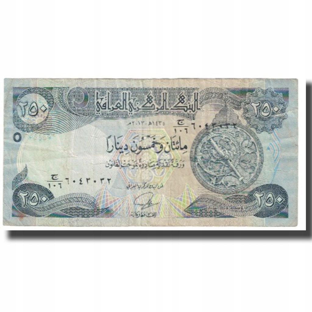 Банкнота, Ирак, 250 динаров, KM: 91, EF (40-45)