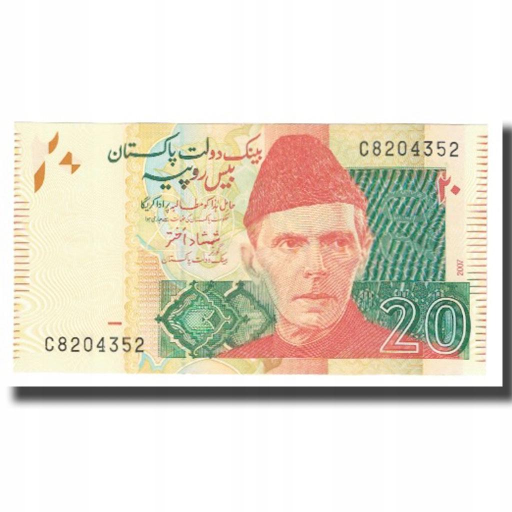 Банкнота, Пакистан, 20 рупий, без даты, без даты, KM
