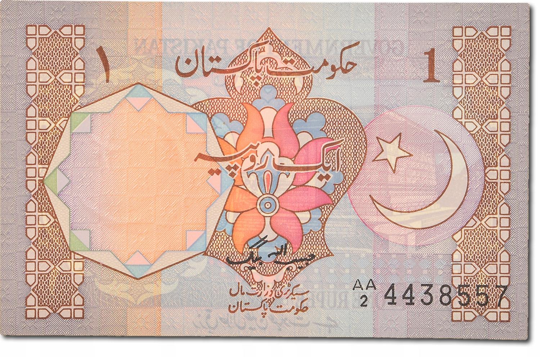 Банкнота, Пакистан, 1 рупия, 1982, KM: 26a, UNC (65-7