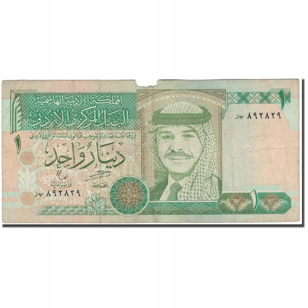 Банкнота, Иордания, 1 динар, 1996, KM: 29b, VG (8-10)