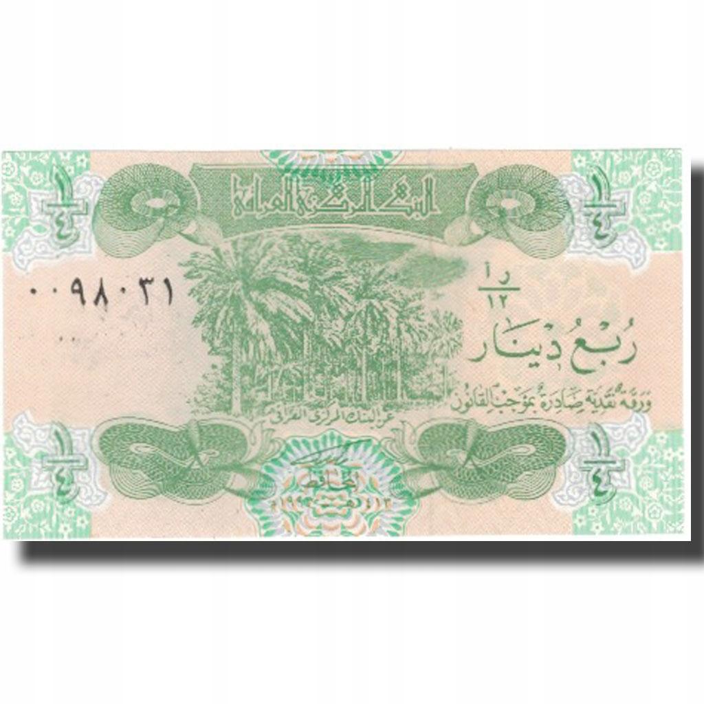 Банкнота, Ирак, 1/4 динара, KM: 67a, UNC (65-70)