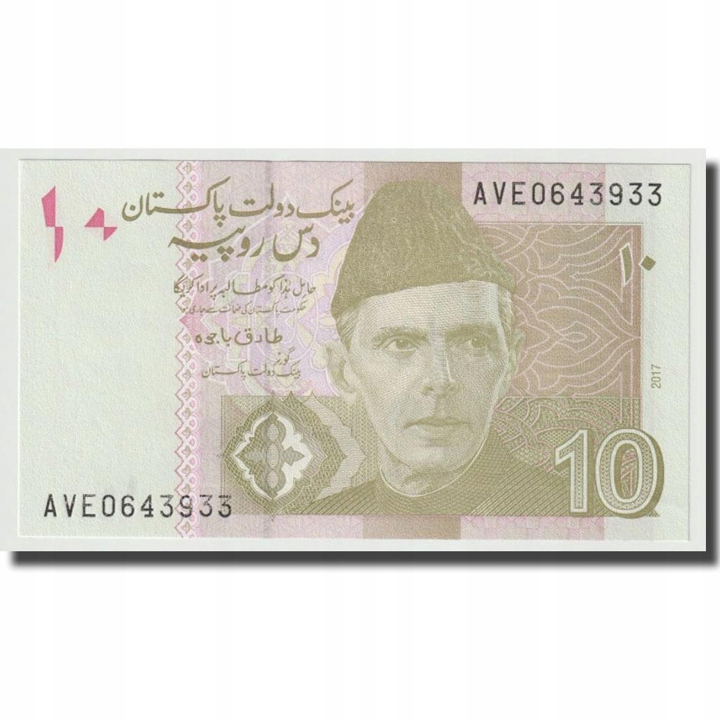 Банк Оф, Пакистан, 10 рупий, 2017, UNC (65-70)