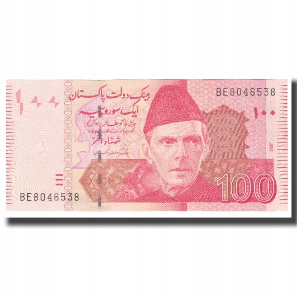 Банкнот, Пакистан, 100 рупий, Недатированный, Недатированный, K