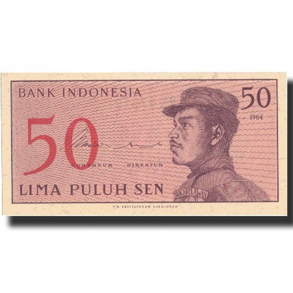 Банкнота, Индонезия, 50 сен, 1964, 1964, KM: 94a, UN