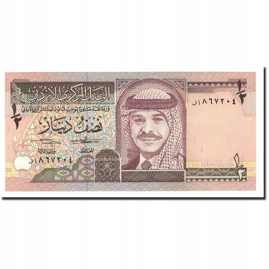 Банкнота, Иордания, 1/2 динара, 1993, KM: 23b, UNC (65