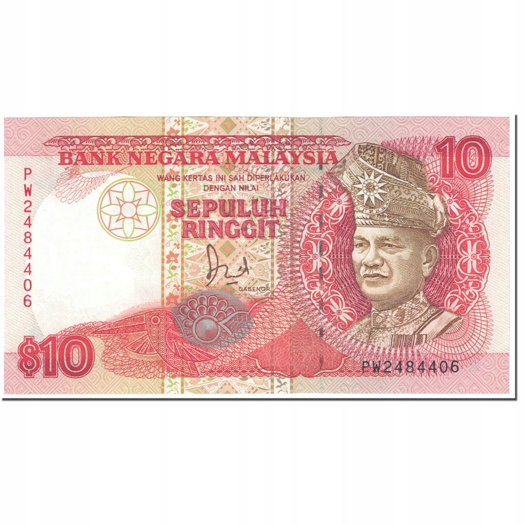 Банкнота, Малайзия, 10 ринггит, 1989, без даты (1989)
