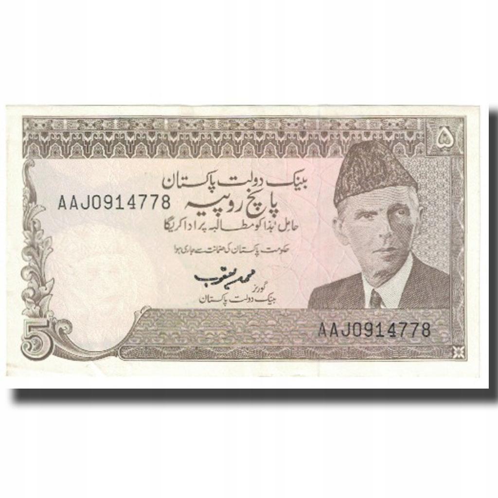 Банкнота, Пакистан, 5 рупий, KM: 28, UNC (63)