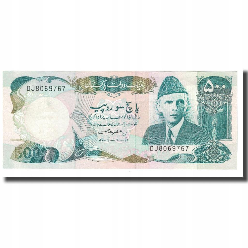 Банкнота, Пакистан, 500 рупий, без даты, без даты, K