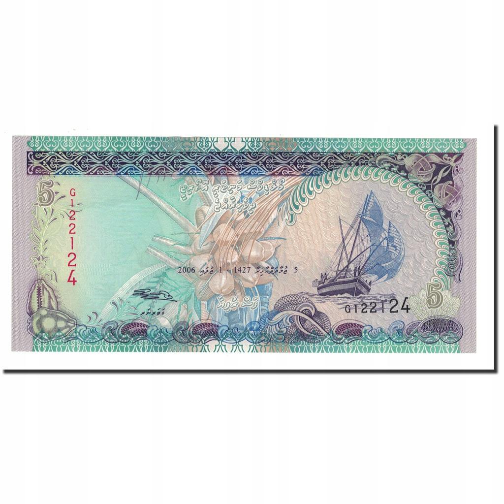 Банкнота, Мальдивы, 5 руфий, 2006, KM: 18c, UNC (65