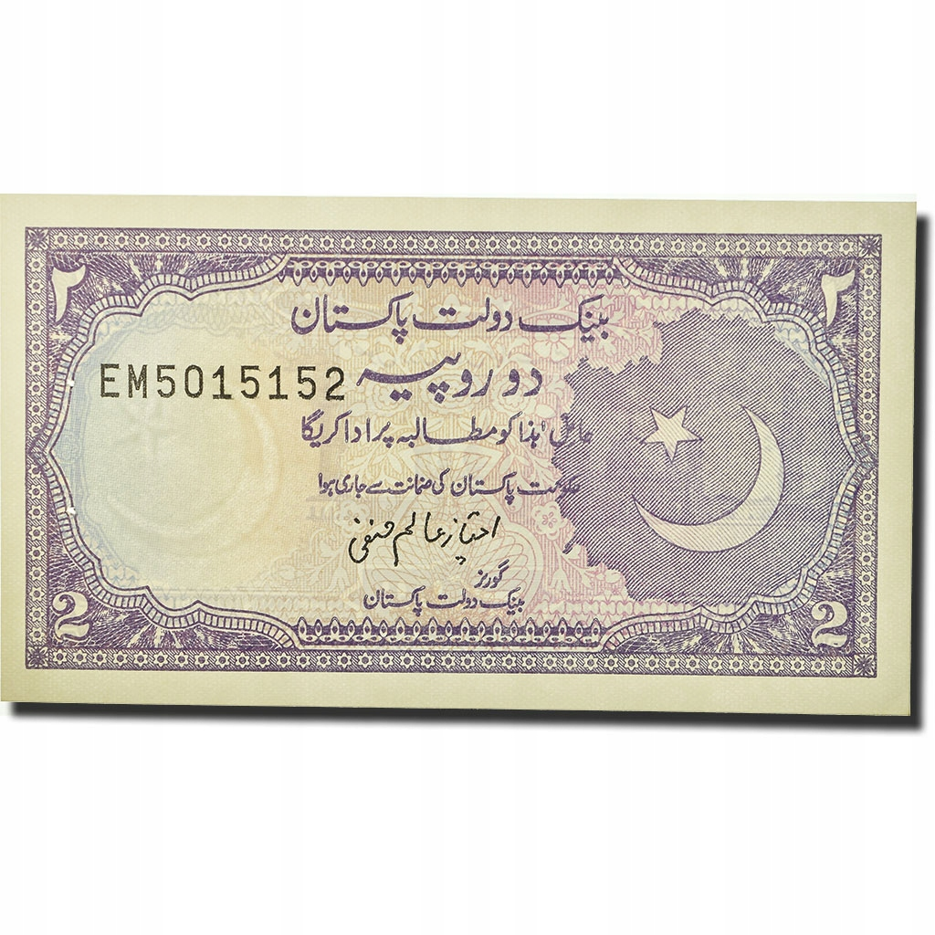Банкнота, Пакистан, 2 рупии, без даты (1985-99), KM