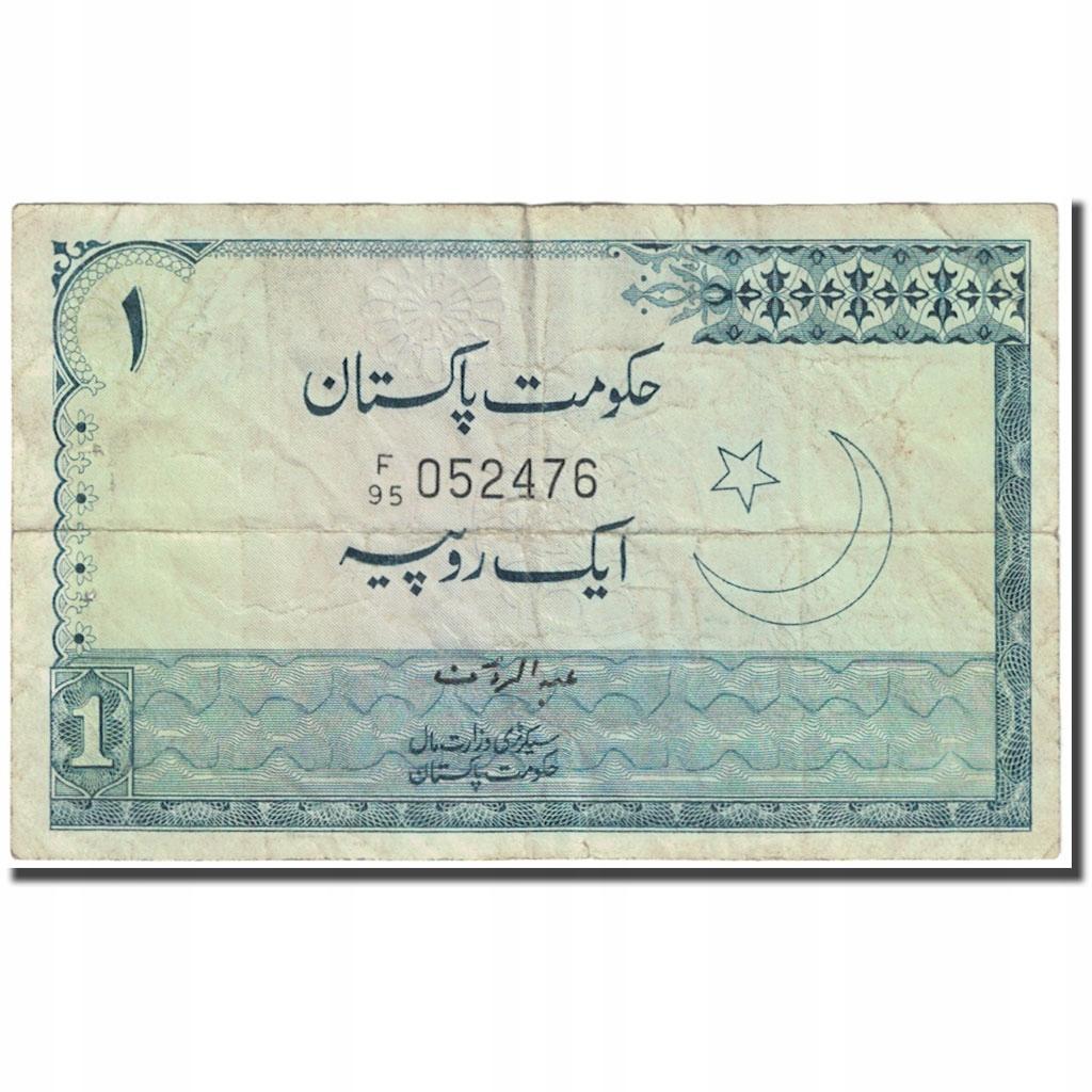 Банкнота, Пакистан, 1 рупия, 1975, без даты (1975),