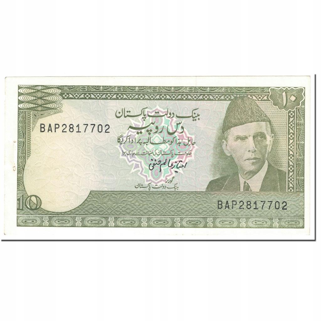 Банкнота, Пакистан, 10 рупий, 1984, без даты (1984