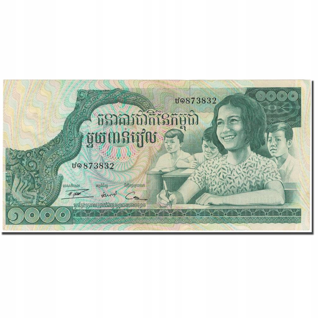 Банкнота, Камбоджа, 1000 риелей, 1974, без даты (1974