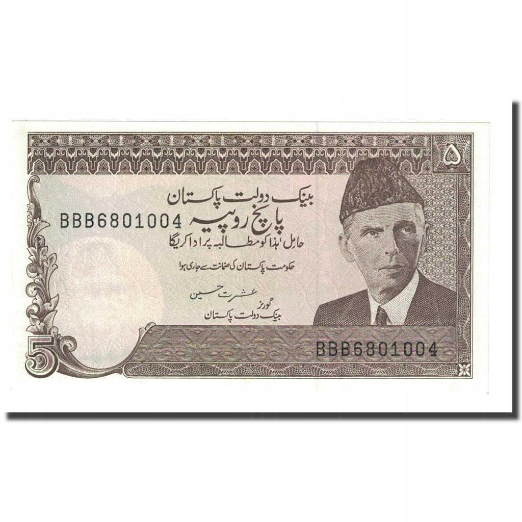 Банкнота, Пакистан, 5 рупий, KM: 28, UNC (65-70)