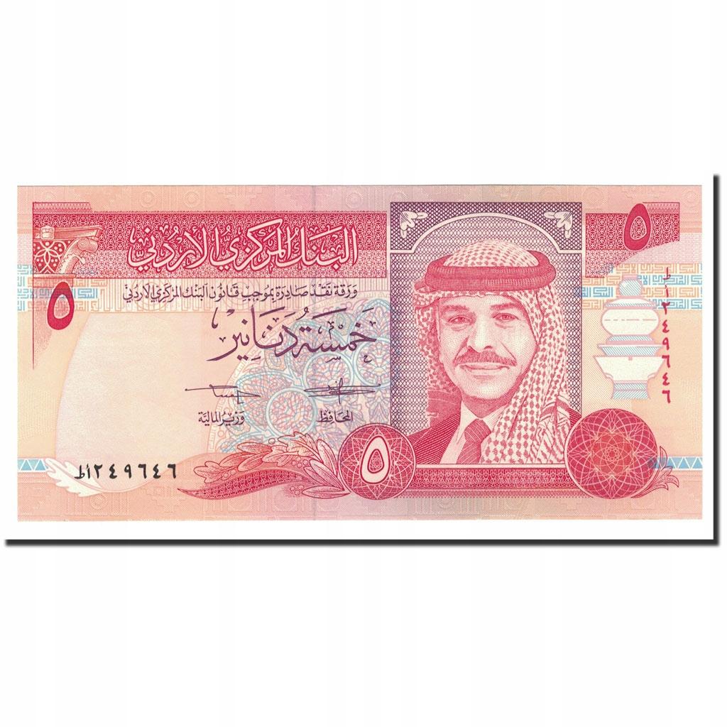 Банкнота, Иордания, 5 динаров, 1992, KM: 25a, UNC (65-