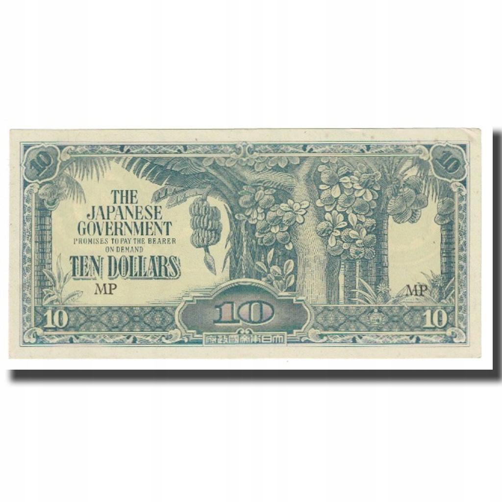 Банкнота, МАЛАЙЗИЯ, 10 долларов, KM: M7c, AU (55-58)