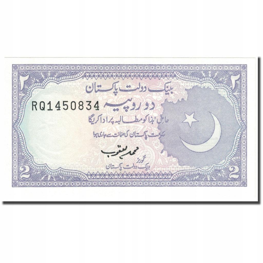 Банкнота, Пакистан, 2 рупии, 1986, без даты (1986),