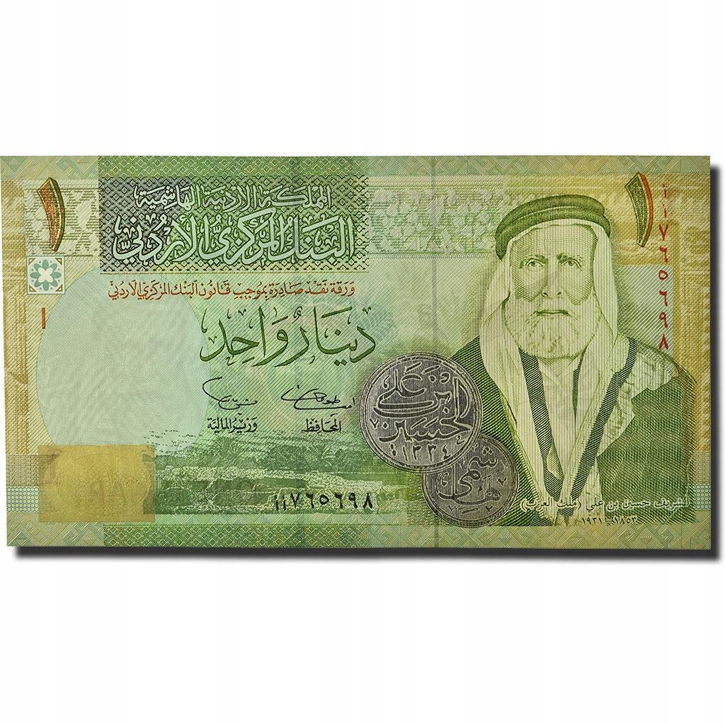 Банкнота, Иордания, 1 динар, 2002 г., KM: 34a, UNC (65-7
