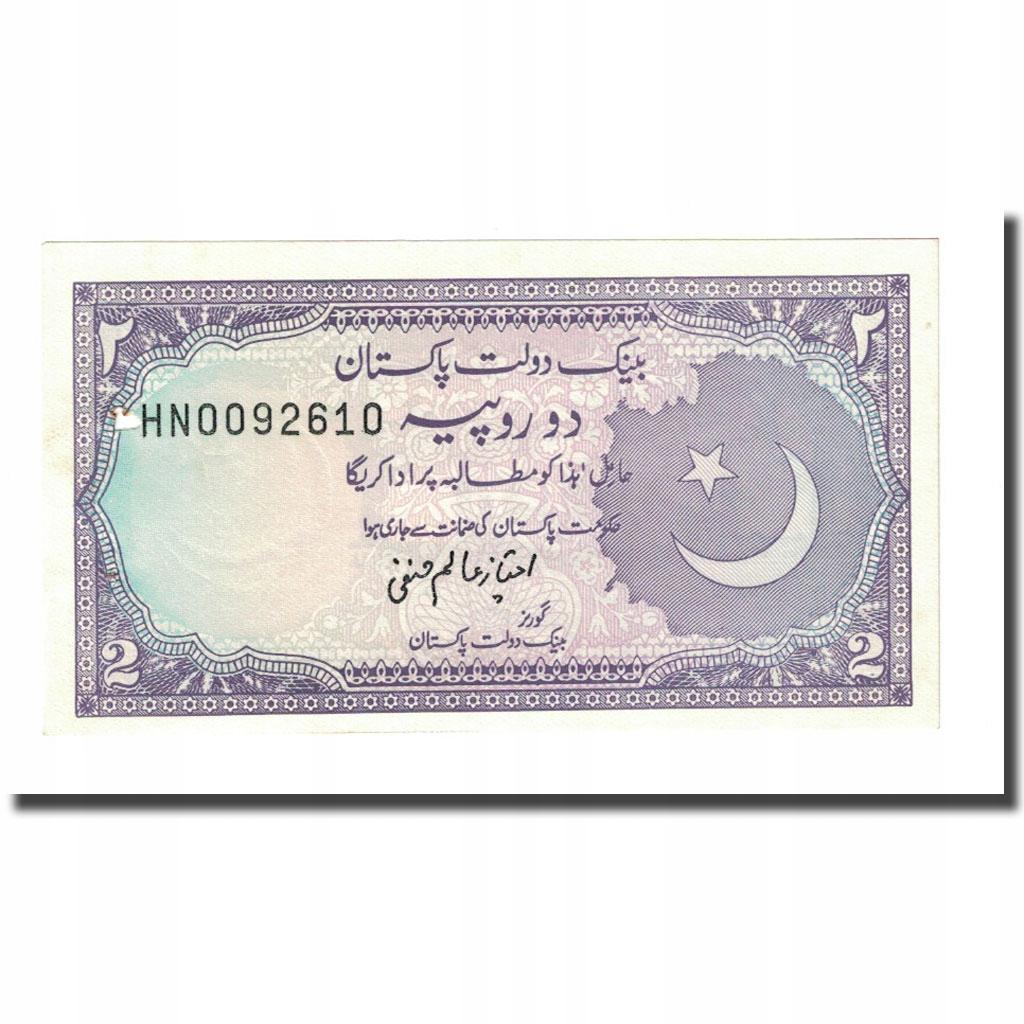 Банкнота, Пакистан, 2 рупии, без даты, без даты, KM: