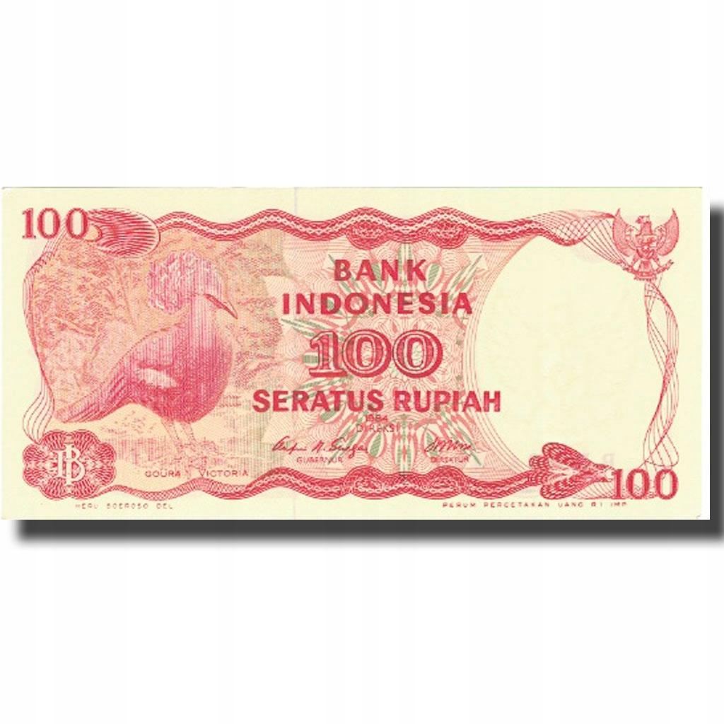 Банкнота, Индонезия, 100 рупий, 1984, 1984, КМ: 12