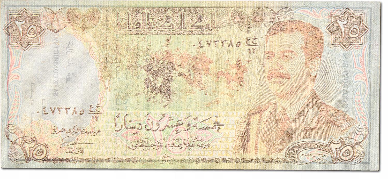 Банкнота, Ирак, 25 динаров, 1986, KM: 73a, UNC (65-70)