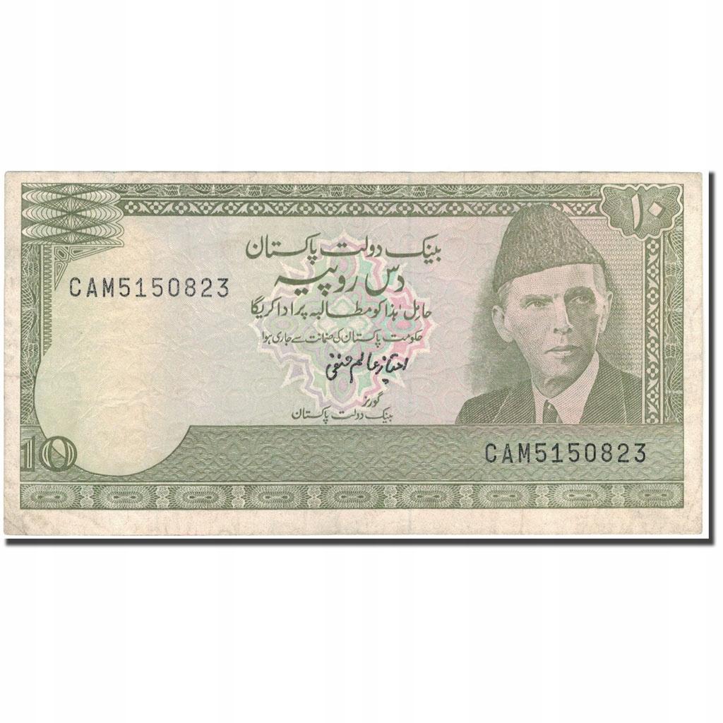 Банкнота, Пакистан, 10 рупий, KM: 29, EF (40-45)