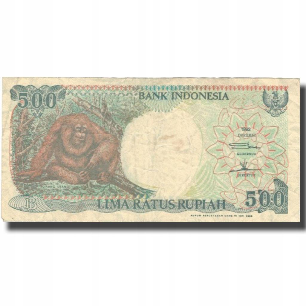 Банкнота, Индонезия, 500 рупий, 1999, 1999, КМ: 128