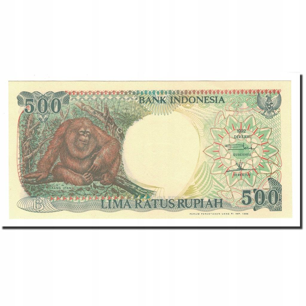 Банкнота, Индонезия, 500 рупий, 1992-1996 гг., КМ: 128e